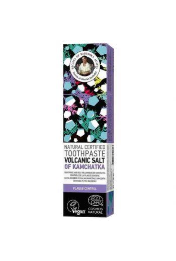 Natural toothpate volcanic salt- plaque control/ Naturalna pasta do zębów z solą wulkaniczną - ochrona płytki