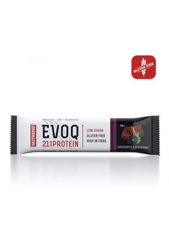 Nutrend Evoq bar 60g -Chocolate Blackcurrant