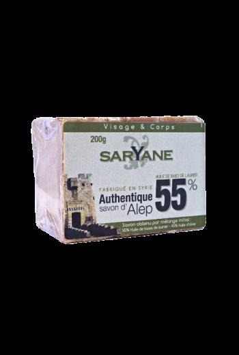 Aleppo soap /Mydło naturalne Aleppo