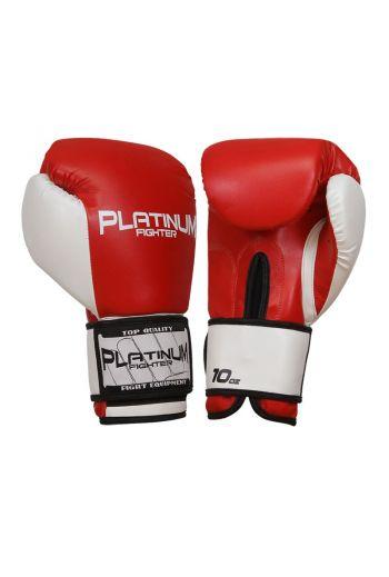 Tiger- Boxing Gloves