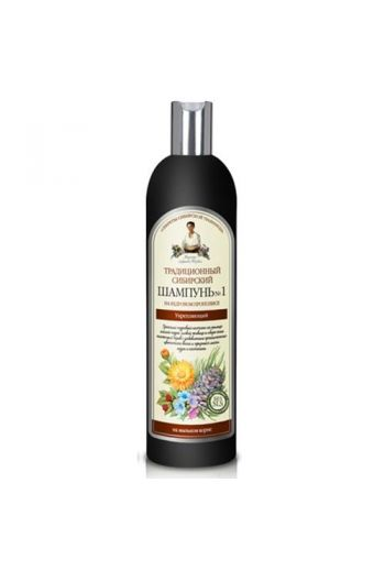 Tradycyjny syberyjski szampon nr 1 propolis i sosna syberyjska 550ml