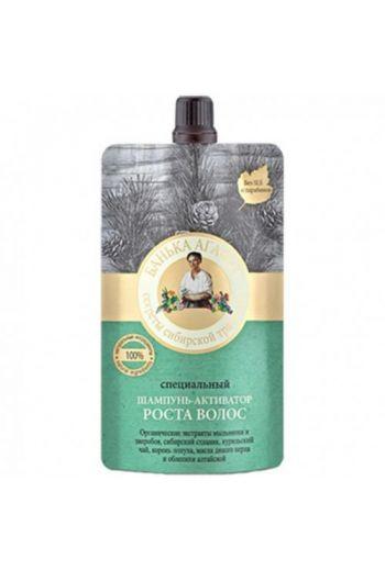 Babcia Agafii shampoo - hair growth activator 100ml / Szampon aktywizator wzrostu 100ml Babci Agafi / Vivio