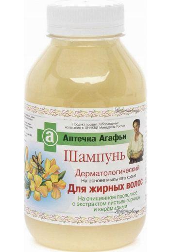Odswieżający szampon do włosów przetłuszczających się 300ml