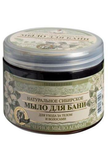 Natural Siberian black soap 500ml / Vivio