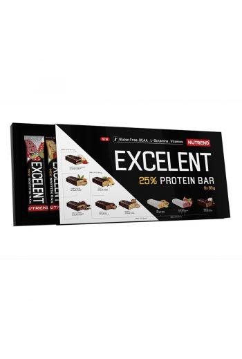 Nutrend Excelent Protein Bar 85g -Brazilian Fruit Curuba