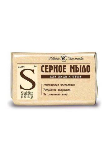 Sulfur soap for face and body - for problem skin 90g / Mydło siarkowe do twarzy i ciała 90g