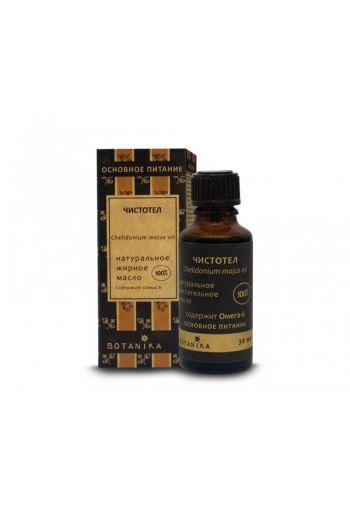 Celandine Swallow Herb Oil/ Olejek z glistnika jaskółcze ziele 30ml